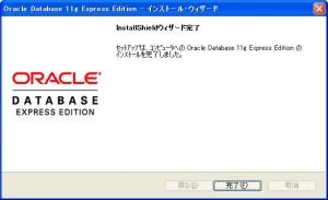 OracleXEinstall10