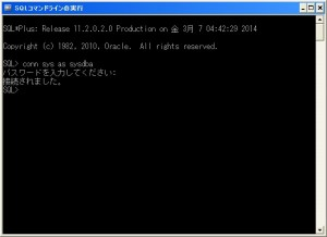 OracleXEsql4