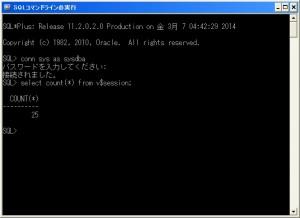 OracleXEsql5